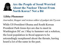 Huff Post Seoul
